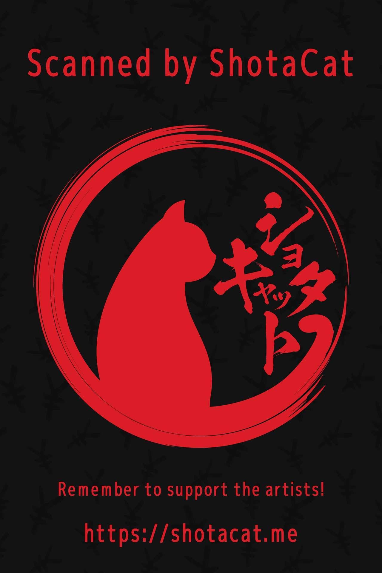 Odorokubeki Zanzou - WONDER BLUR 34