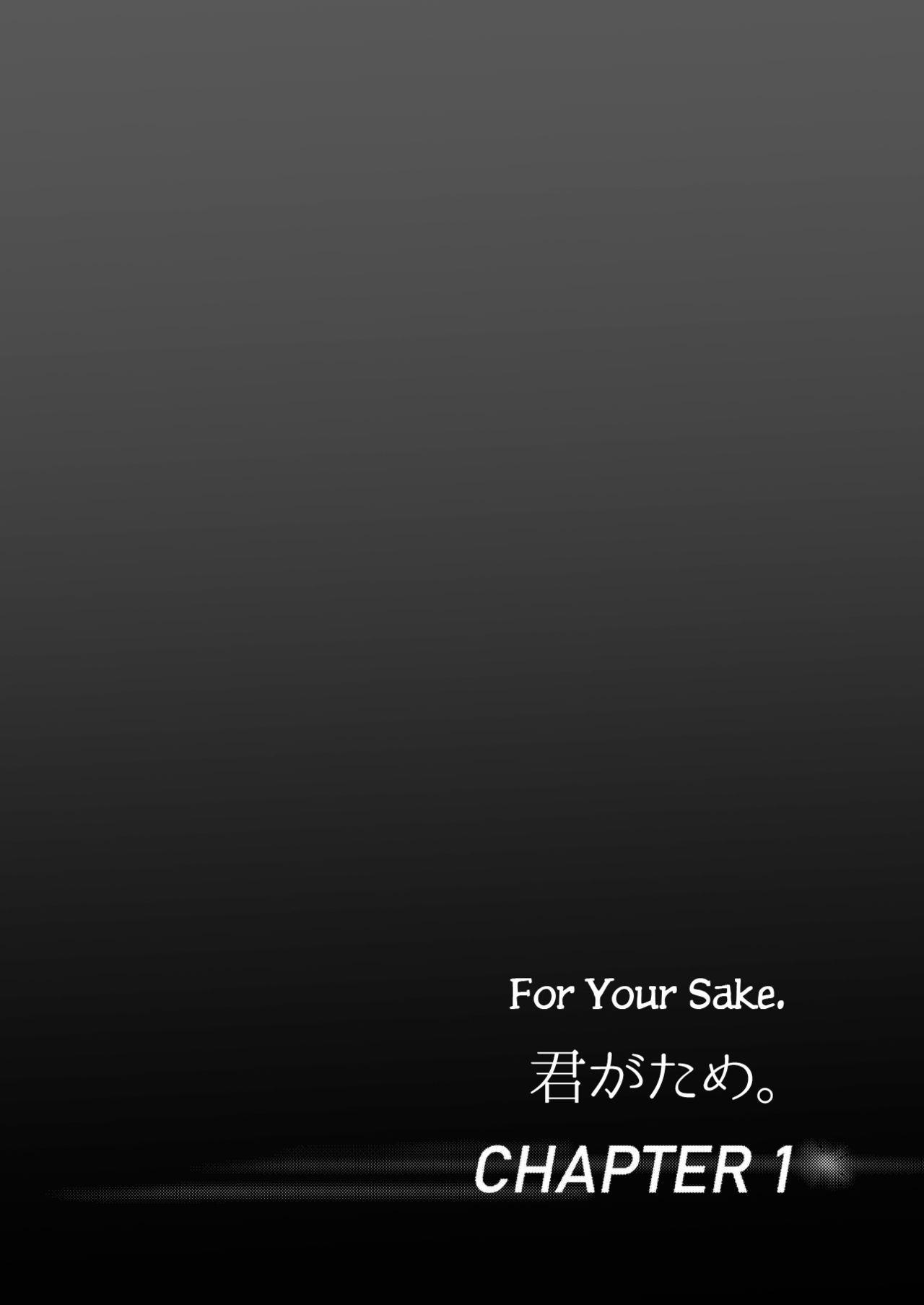 Kimi ga Tame. | For Your Sake. 1