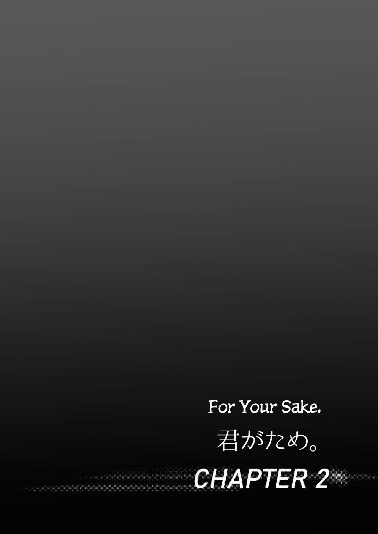 Kimi ga Tame. | For Your Sake. 30