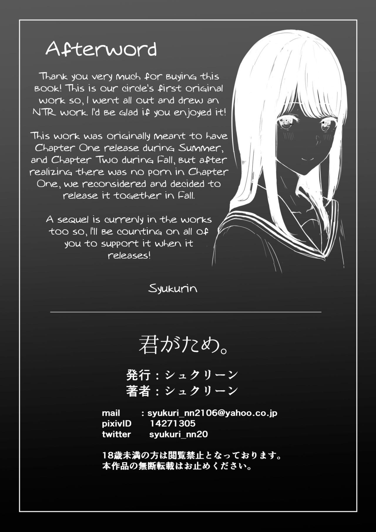 Kimi ga Tame. | For Your Sake. 58