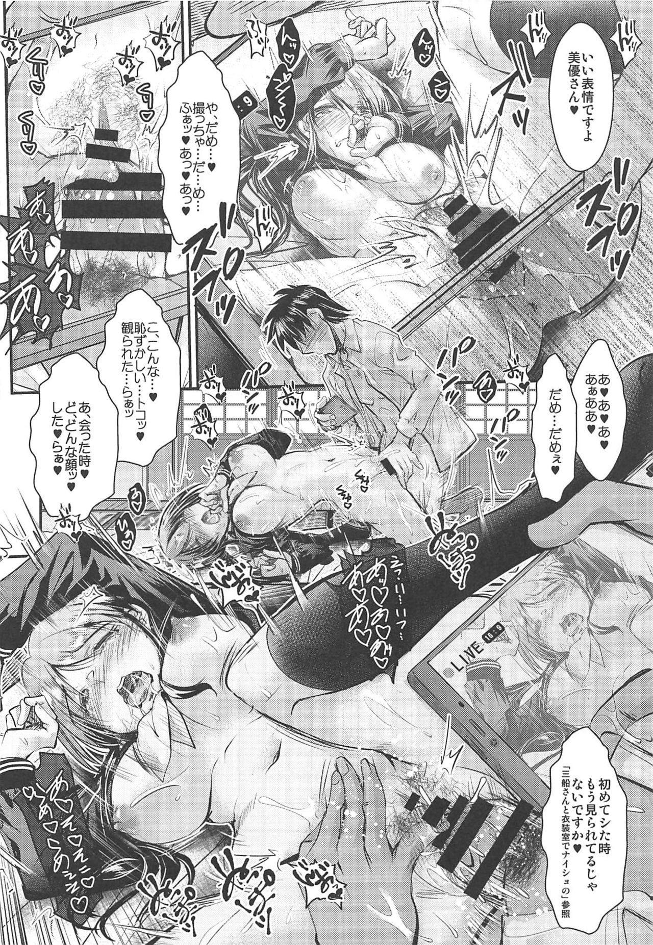 Mifune-san to Naisho no Sailor Fuku 20