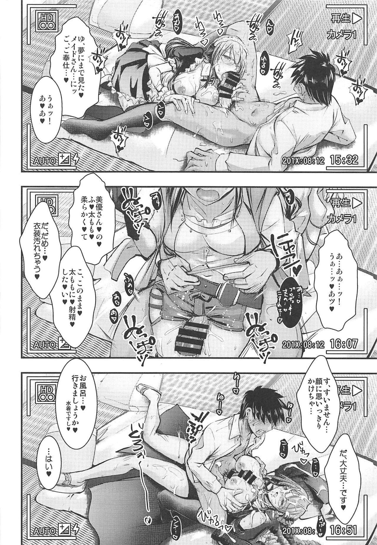 Mifune-san to Naisho no Sailor Fuku 26