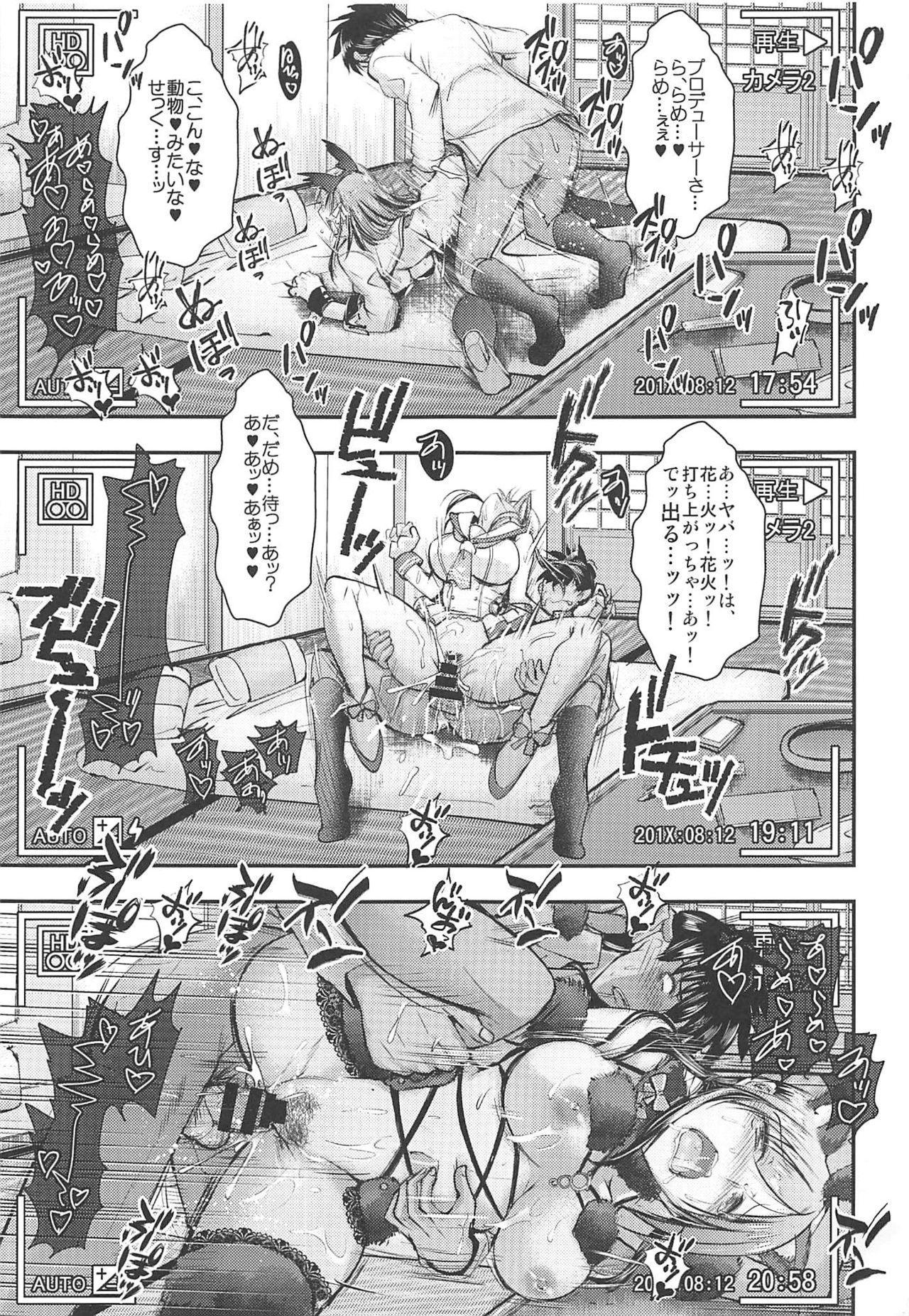 Mifune-san to Naisho no Sailor Fuku 27