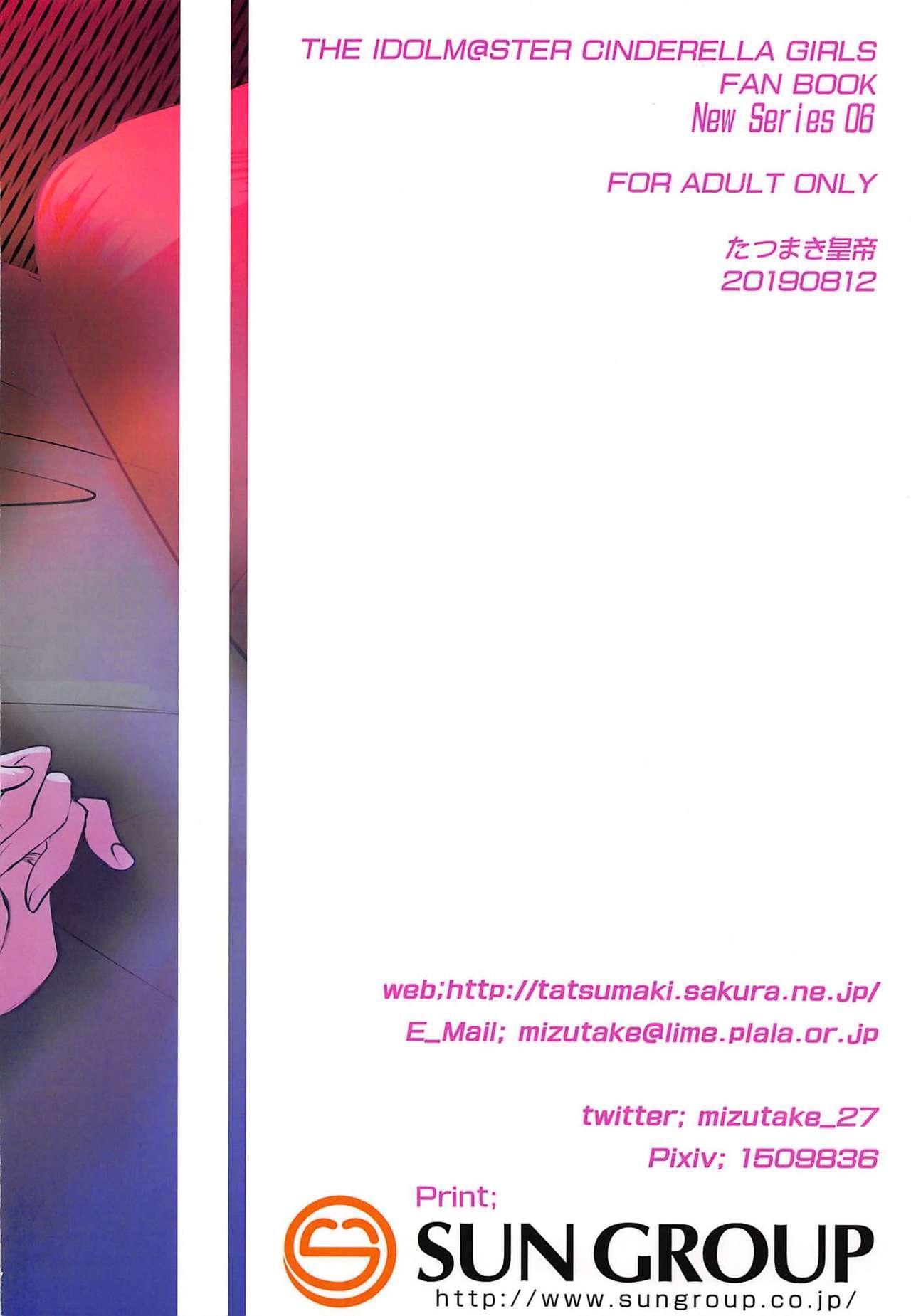 Mifune-san to Naisho no Sailor Fuku 29
