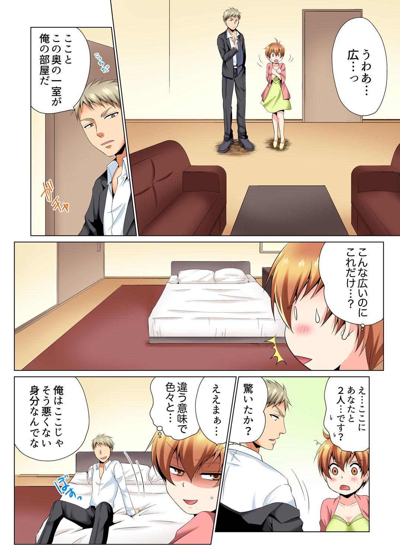 Yarimakuri Sennyuu Sousa!? Sonna Toko Hirogenaidee... ~ Zoku Nyotaika de Ecchi Kenshin 2 15