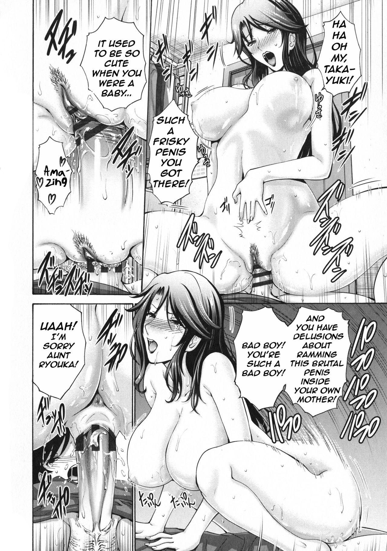 Oba Shiru Haha Shiru | Aunt's Juice Mother's Juice 9