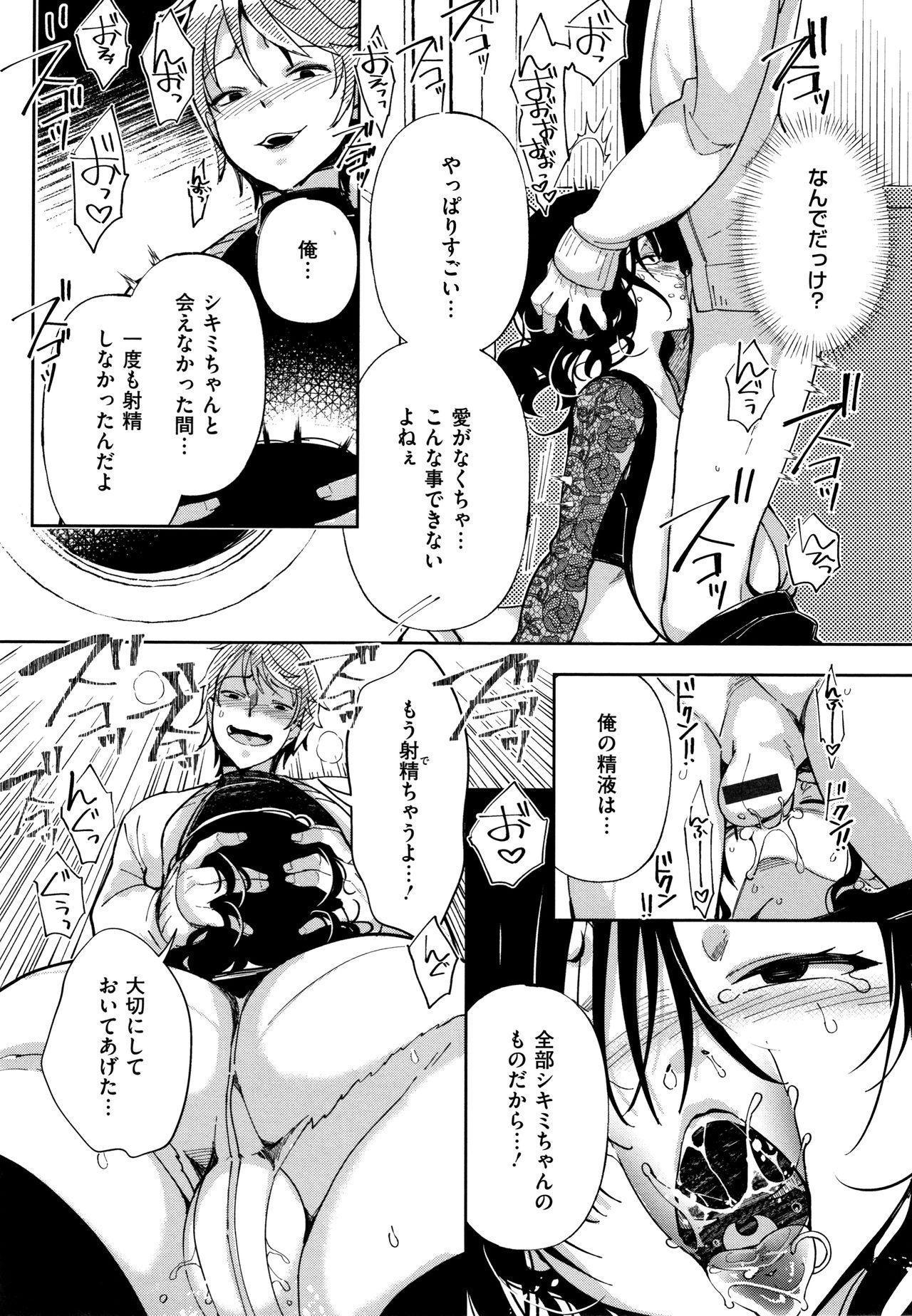 Saijaku Gal wa Ikizurai! - The weakest pussy is hard to go. 135