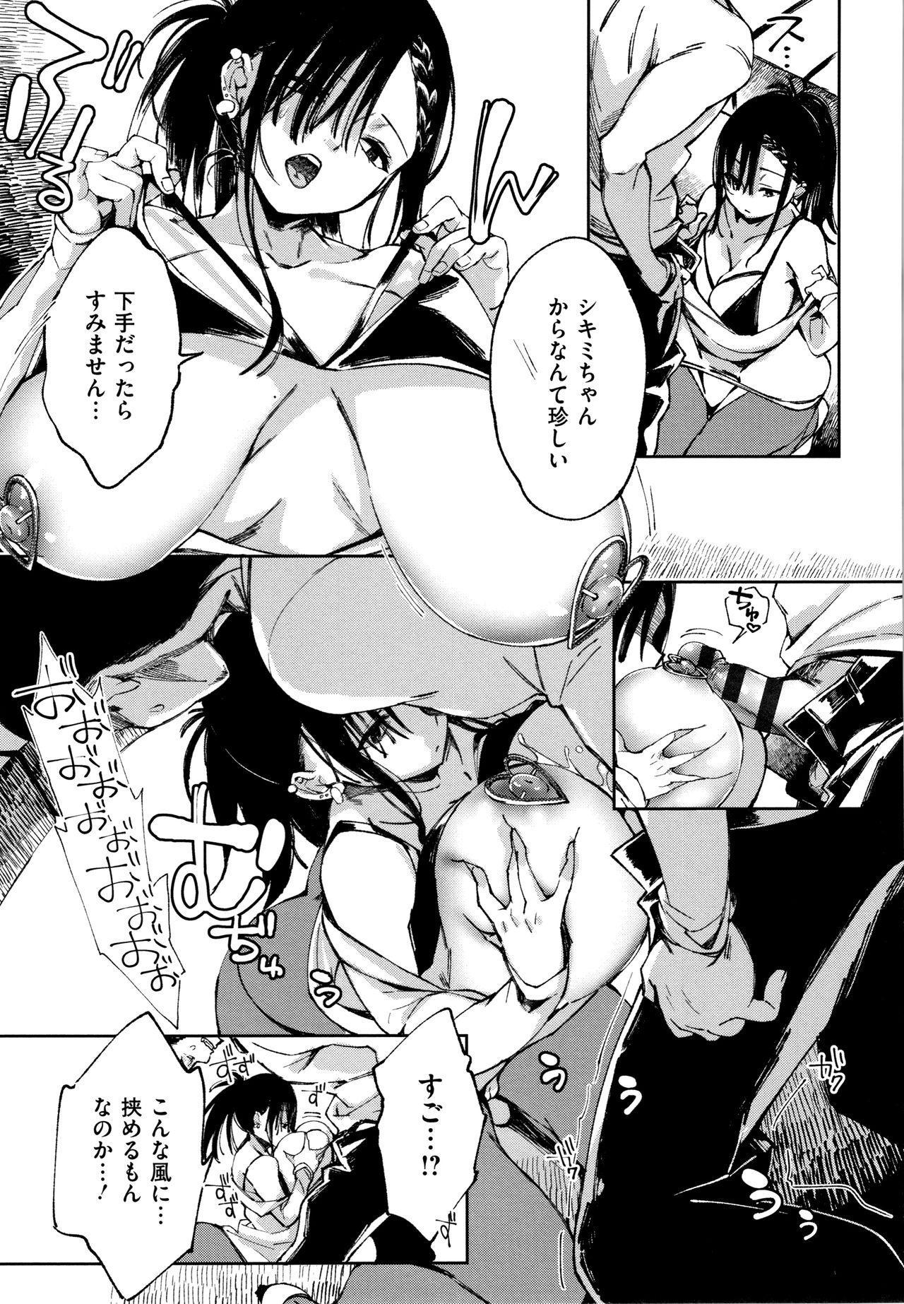 Saijaku Gal wa Ikizurai! - The weakest pussy is hard to go. 179