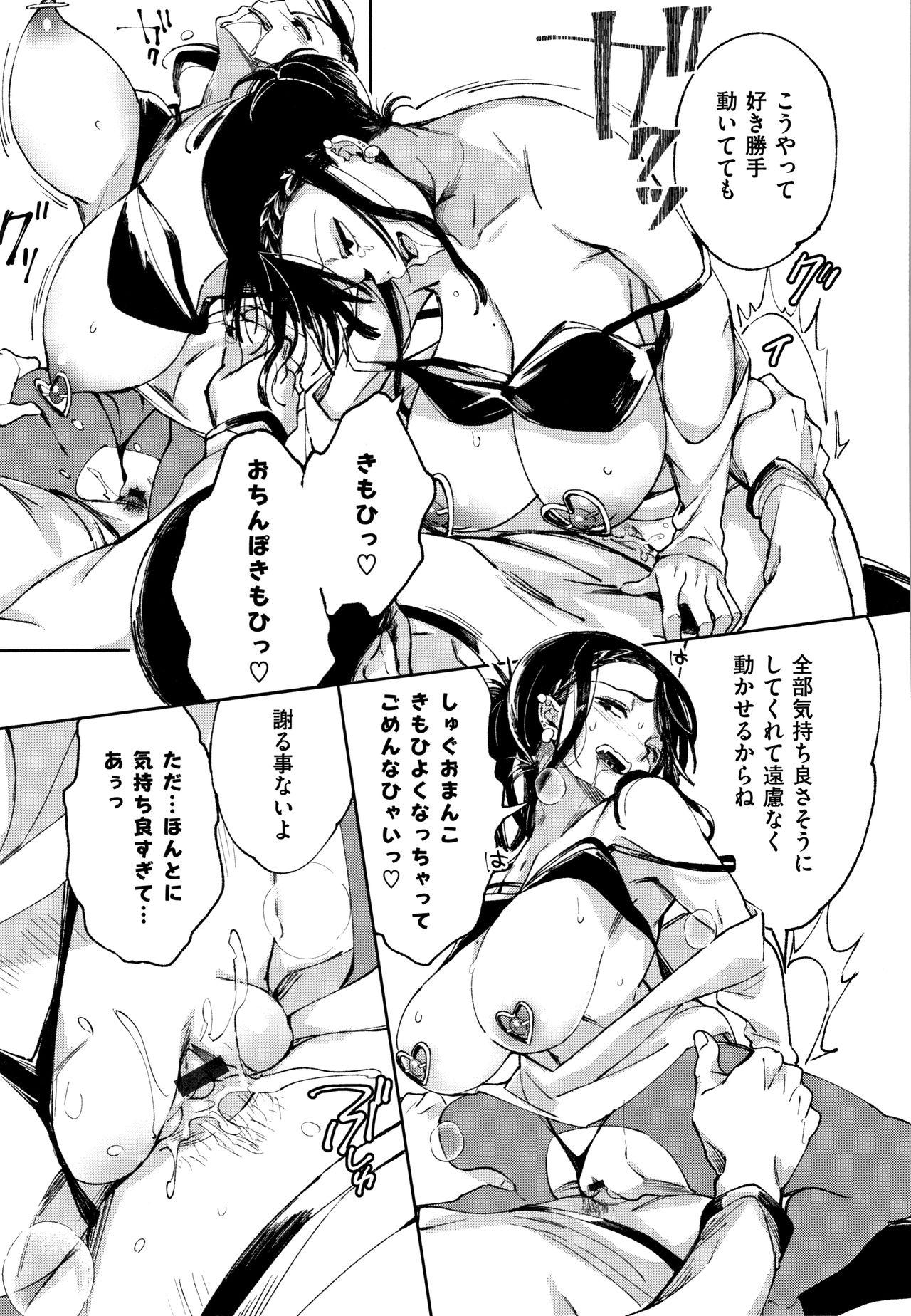 Saijaku Gal wa Ikizurai! - The weakest pussy is hard to go. 191