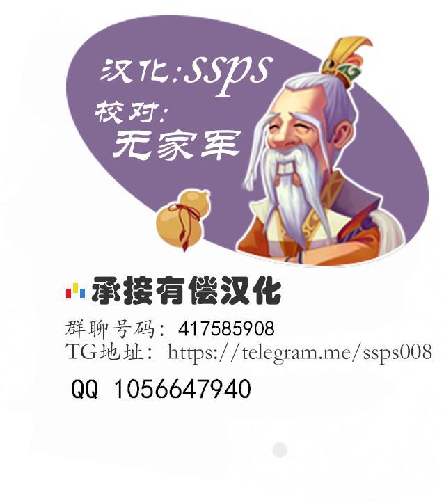 Ohigebon-30 BL Sasu x Naru 3 8
