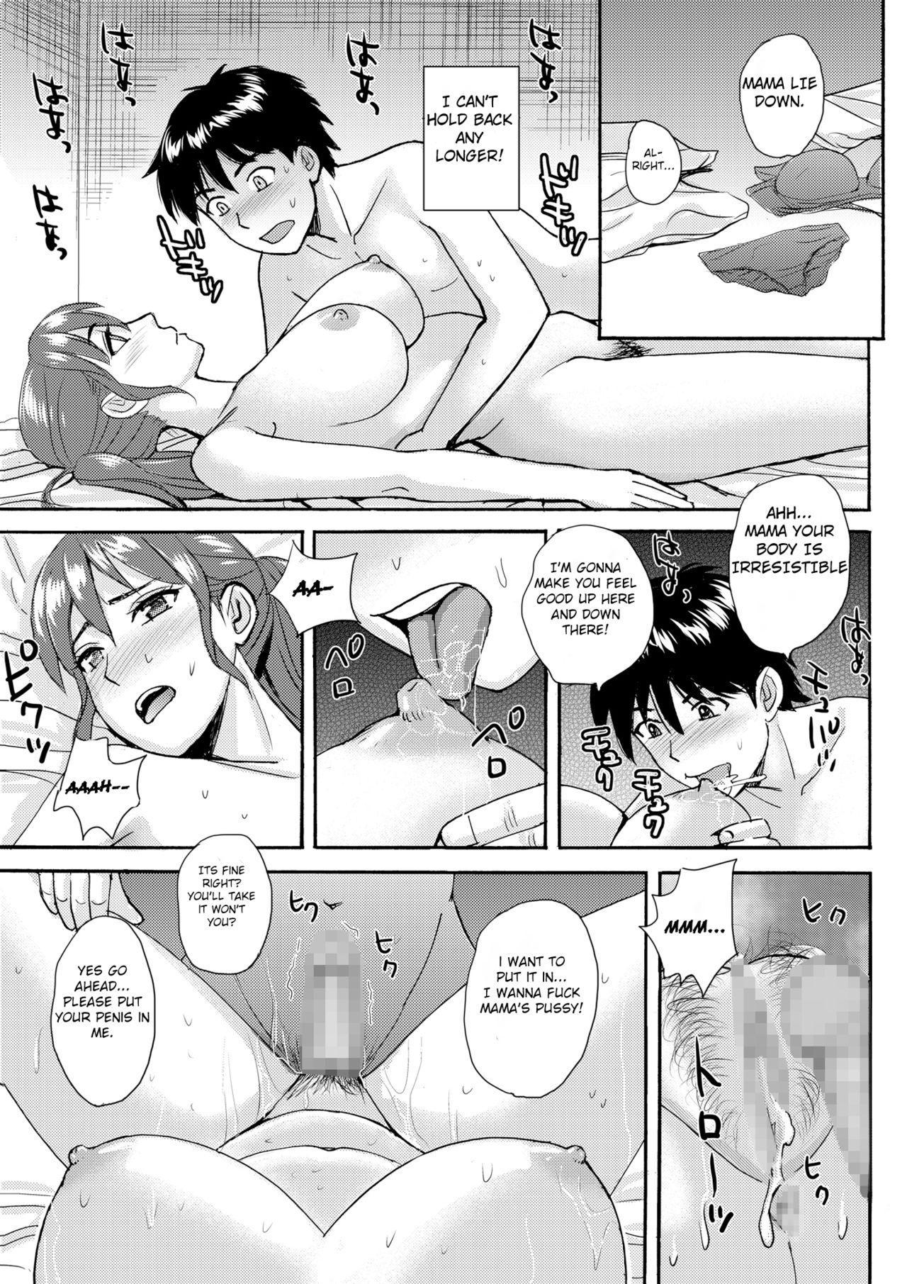 Mama to Boku to Sensei to   Mama, Sensei and Me 8