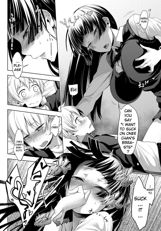Nee-chan ga Ore o Suki Sugiru | A Story of My Onee San Who Loves Me Too Much 11