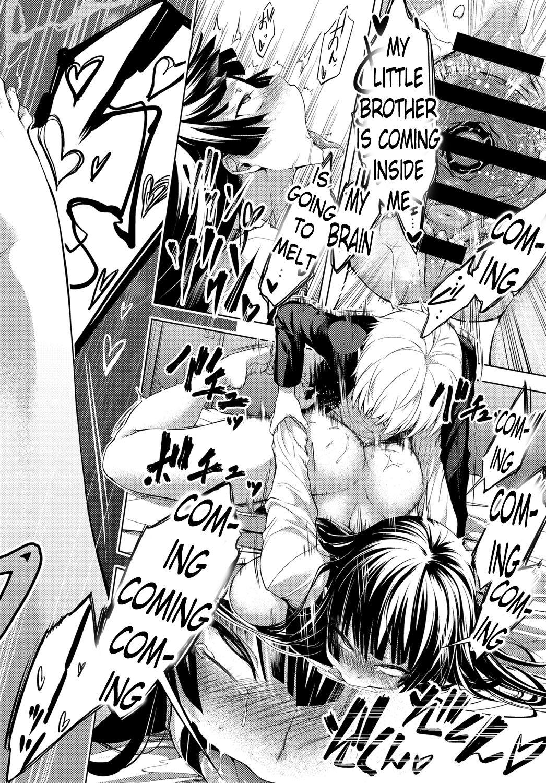 Nee-chan ga Ore o Suki Sugiru | A Story of My Onee San Who Loves Me Too Much 29