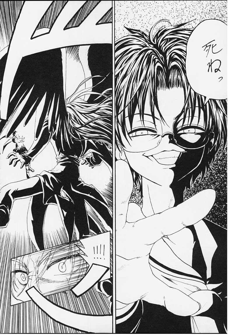 STALE WORLD IX&X Card Captor Sakura vol.3&4 REMIX 47
