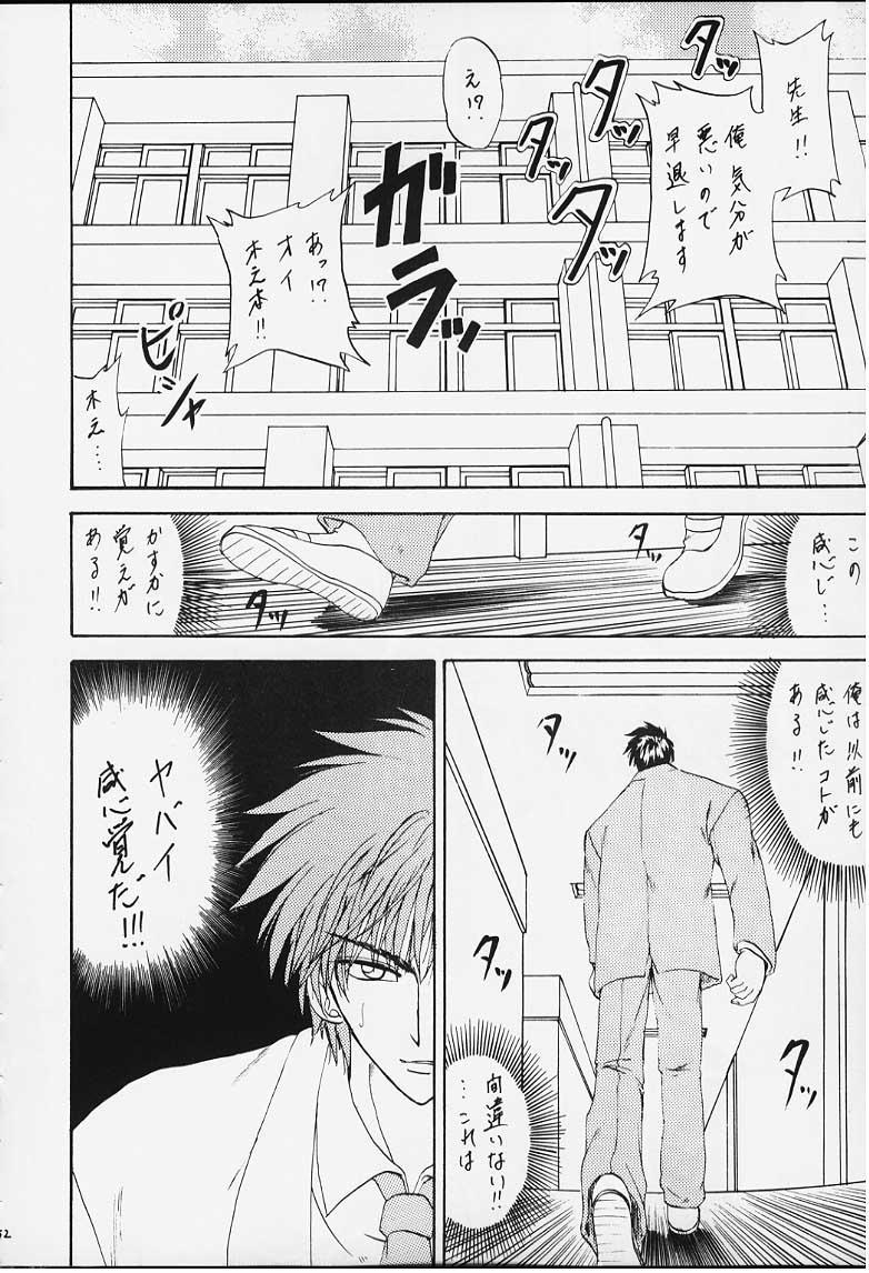 STALE WORLD IX&X Card Captor Sakura vol.3&4 REMIX 49