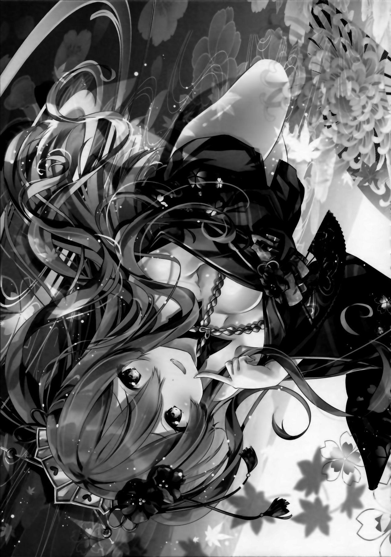 Mizu Peco-chan ga Monohoshisou na Kao de Kochira o Miteru 17