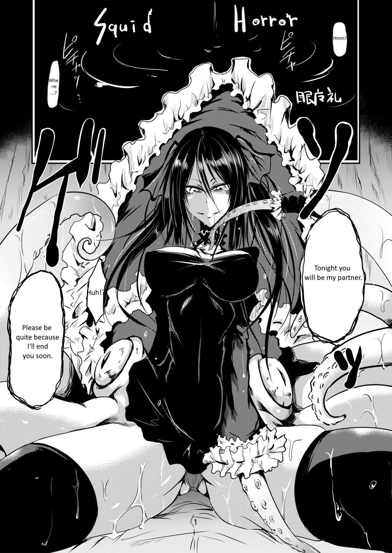 Hentai horror