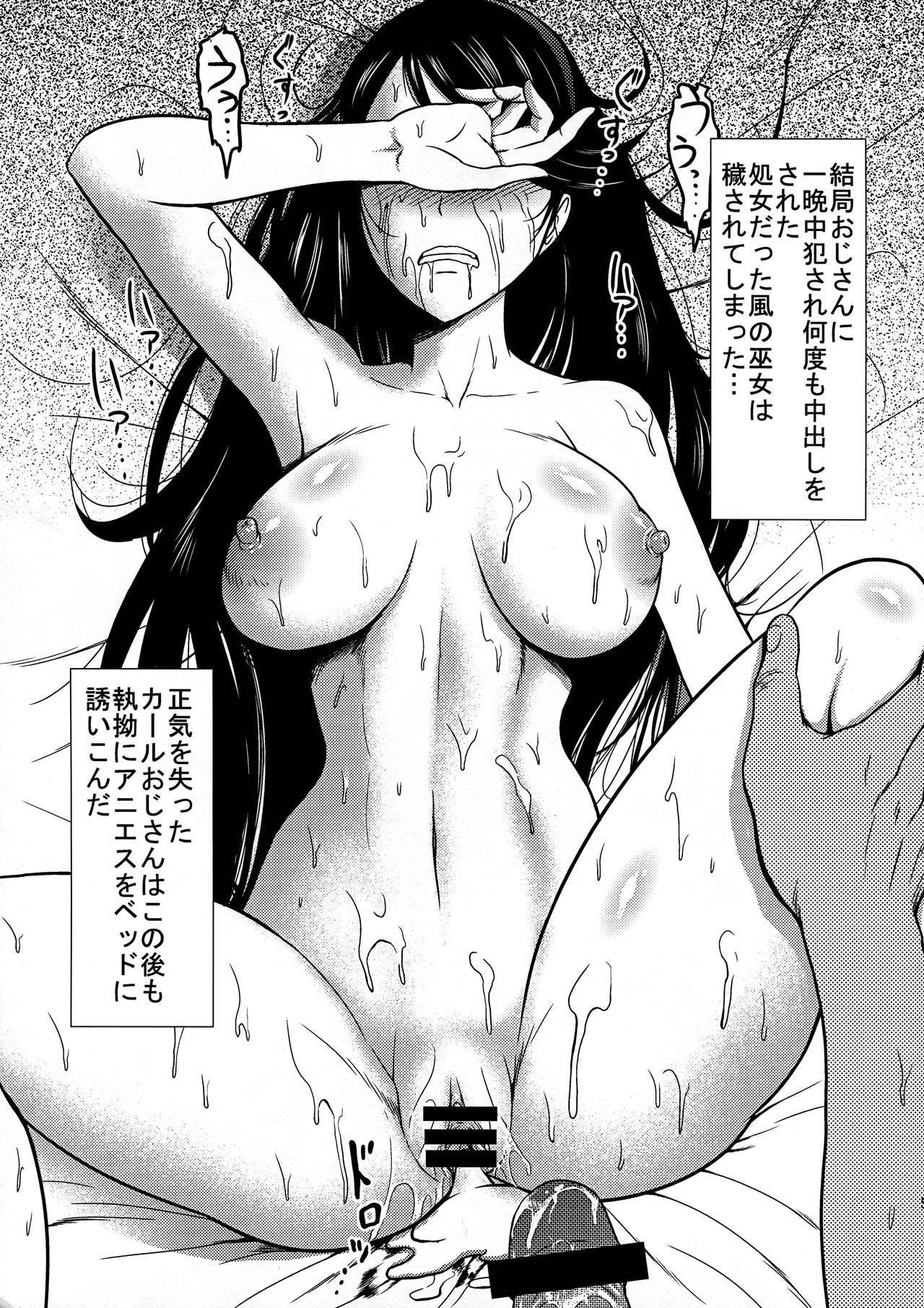 Kyohi Dekinai Heikou Sekai 3