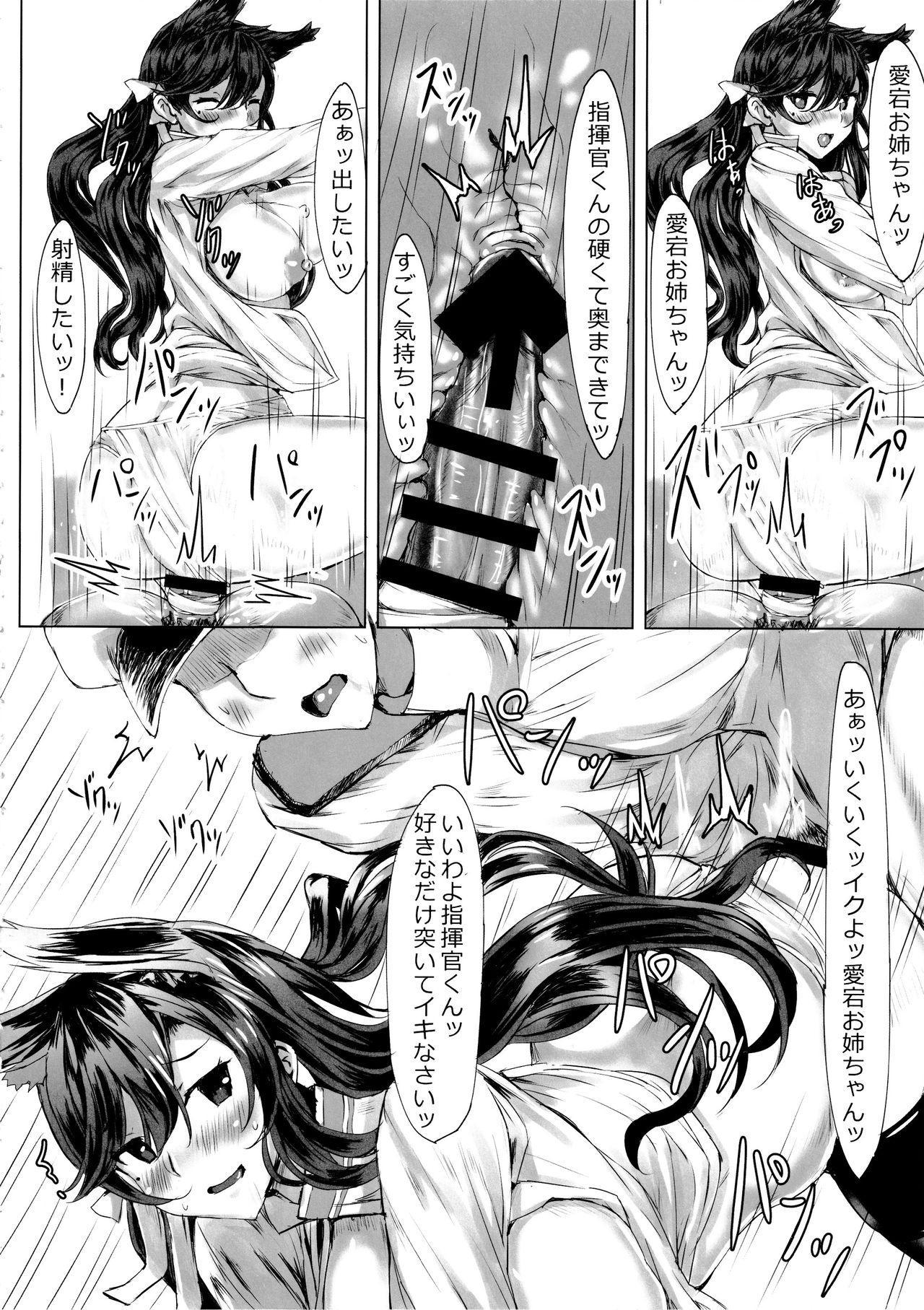 Onee-san ga Shiboritotte Ageru 12