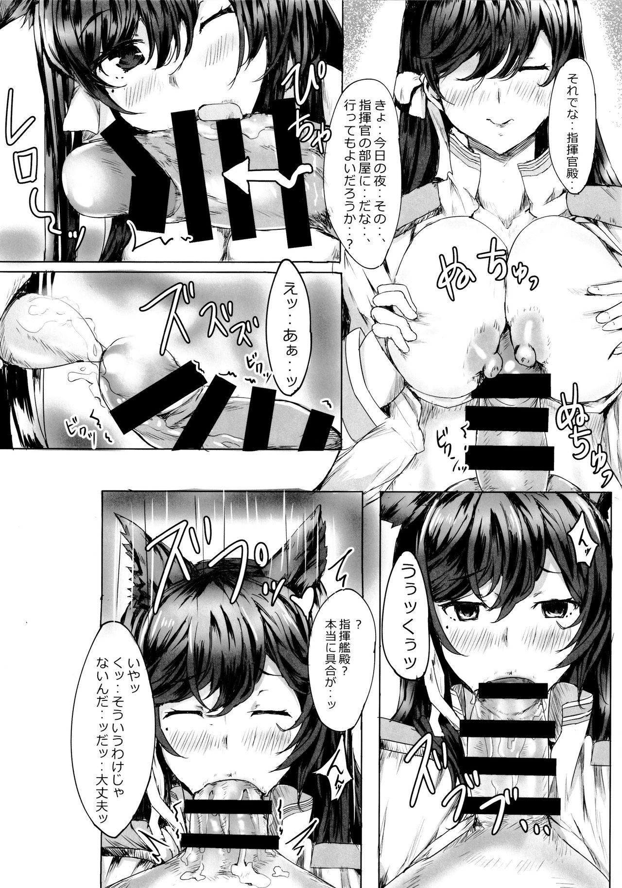Onee-san ga Shiboritotte Ageru 4