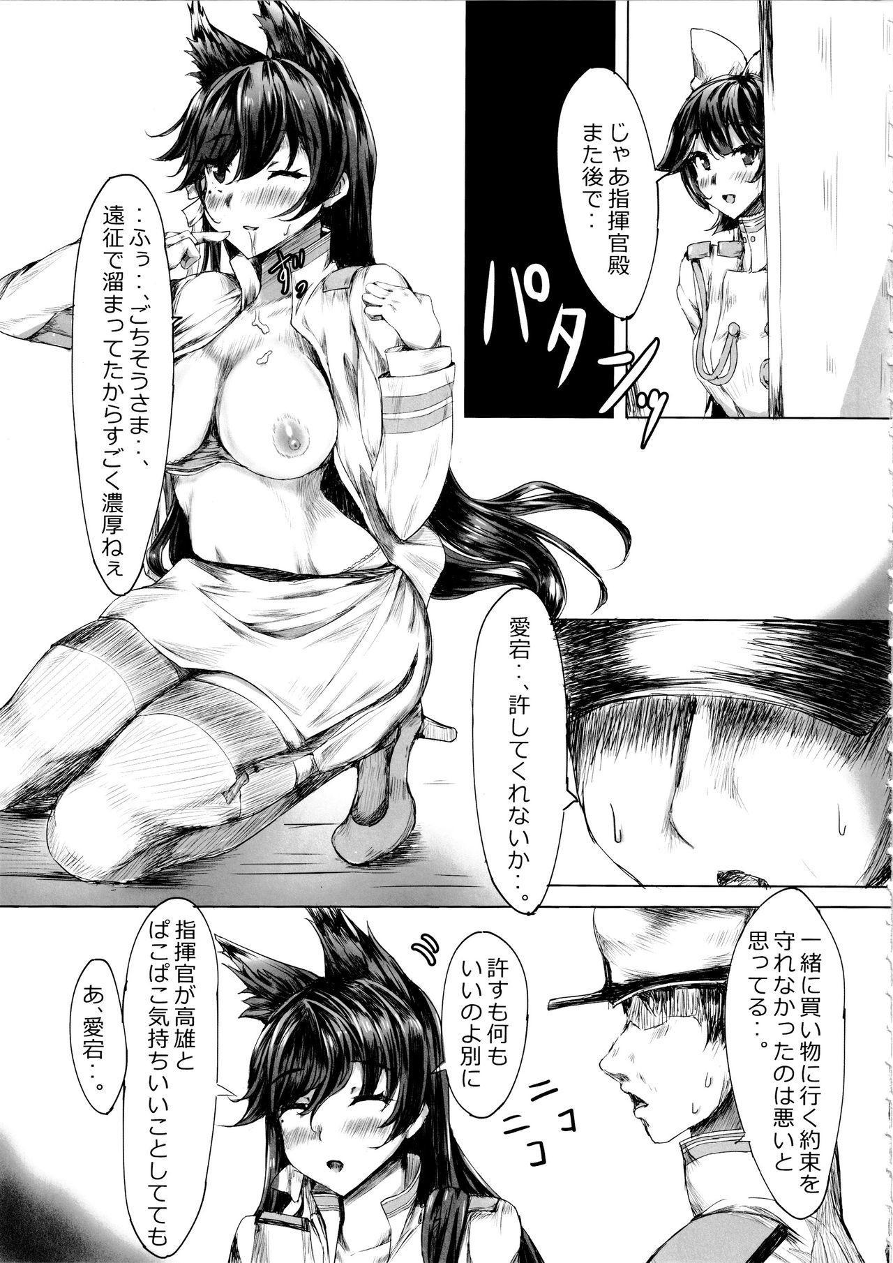 Onee-san ga Shiboritotte Ageru 7