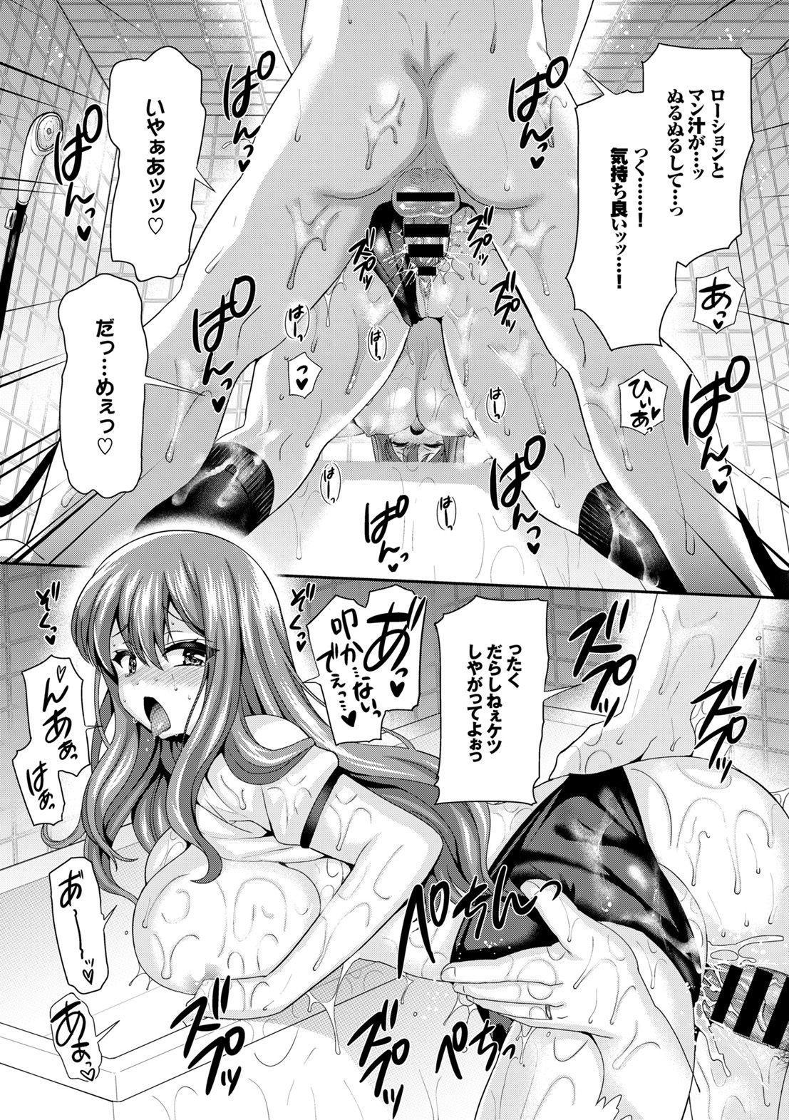 Kanzen Hitozuma Collection 41