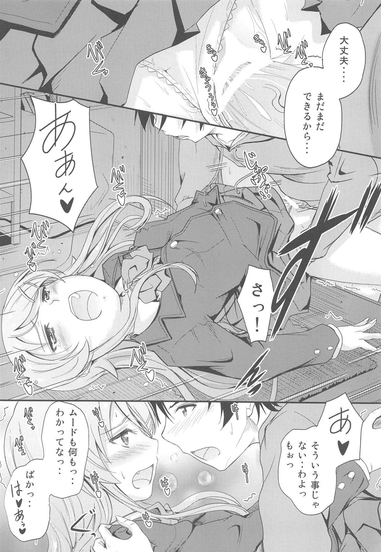 Fuku o Shinchou Suru Tabi ni Aniki ga Koufun Shitekite Chou Uzain desu kedo? 12