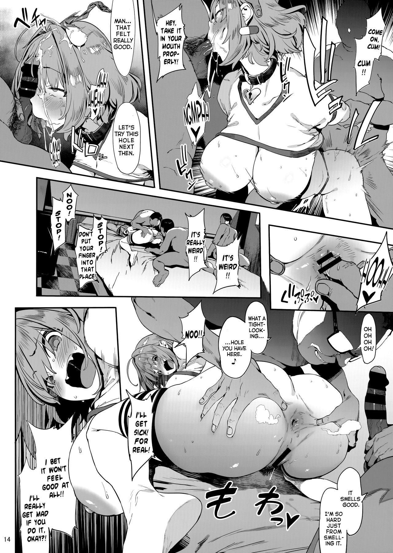 Yume Miru Kusuri 12