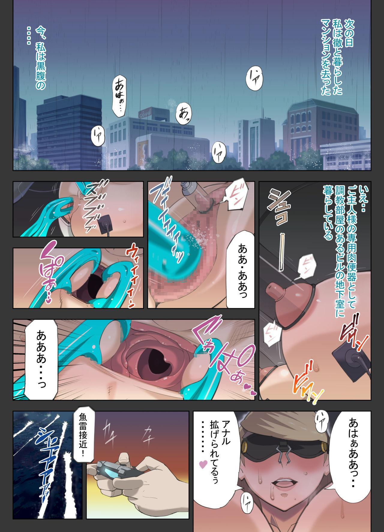 HoneTra + Omake 39