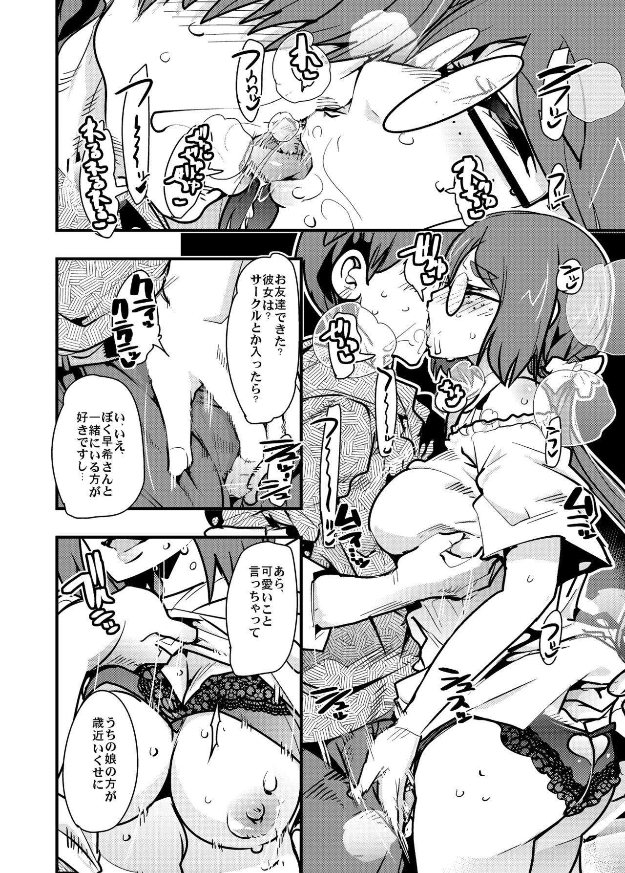 Weekly SeFri Oba-san 9