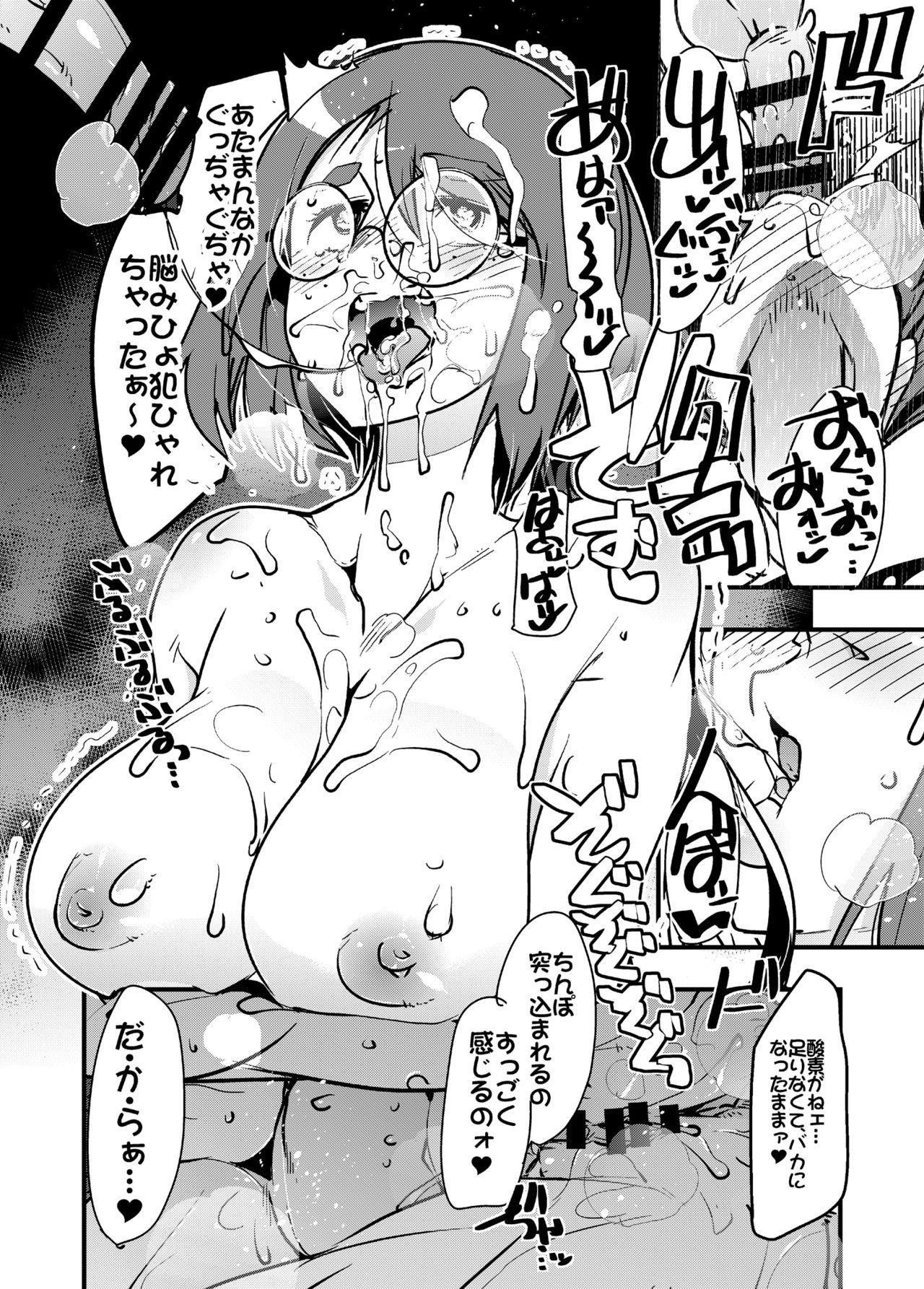 Weekly SeFri Oba-san 19