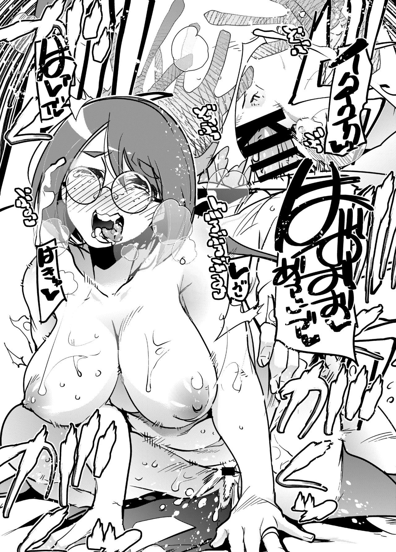Weekly SeFri Oba-san 23