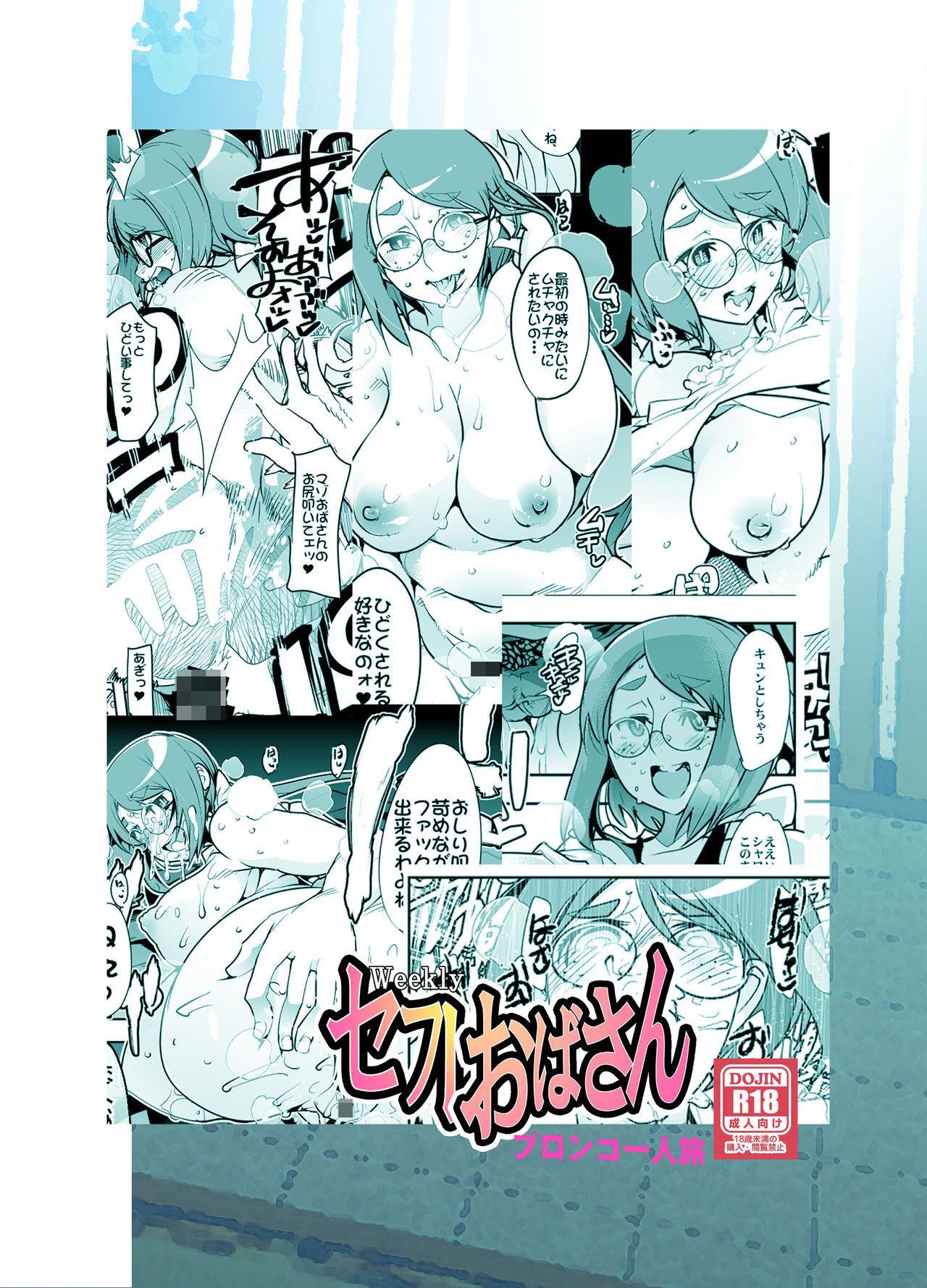 Weekly SeFri Oba-san 26
