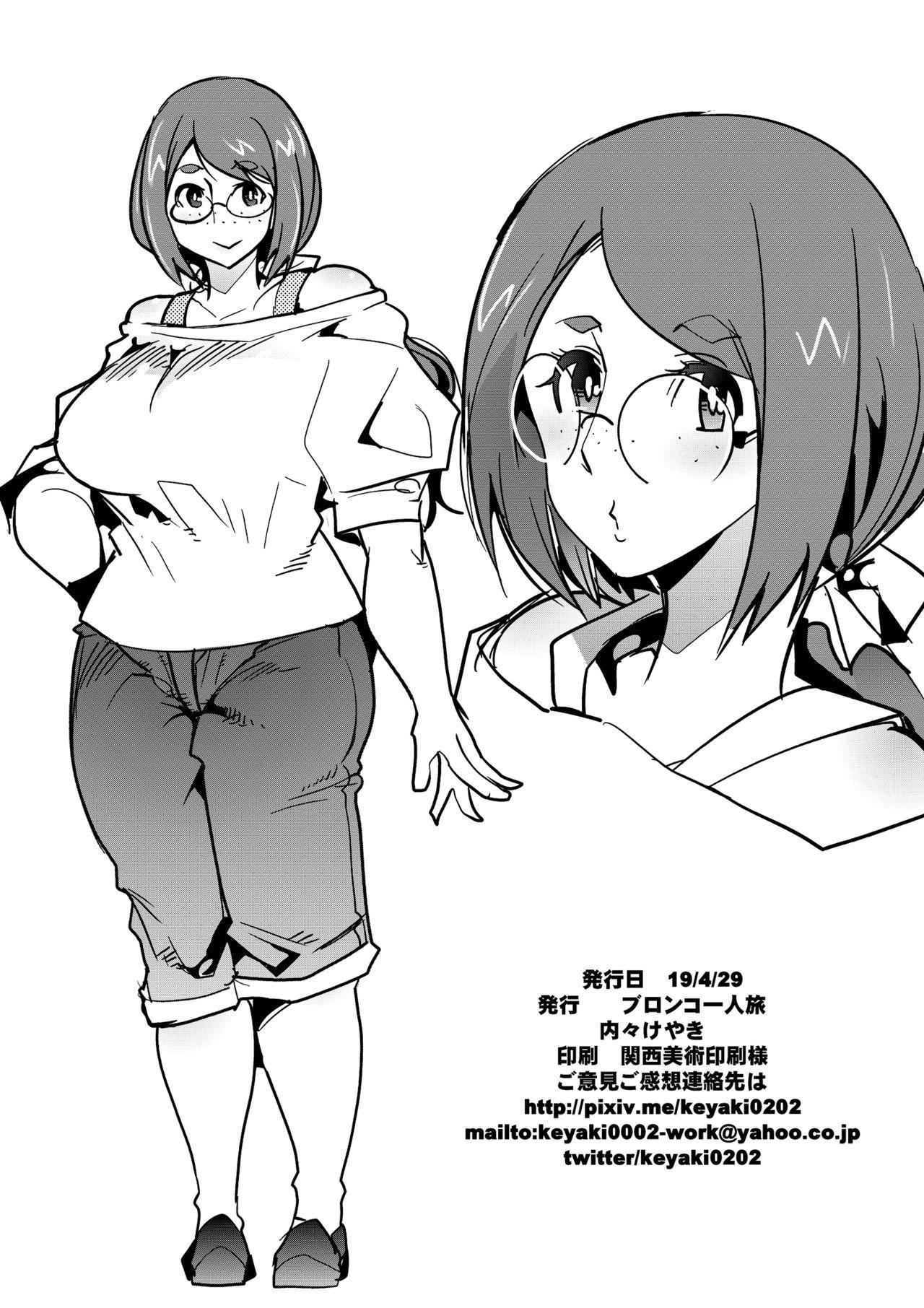 Weekly SeFri Oba-san 2