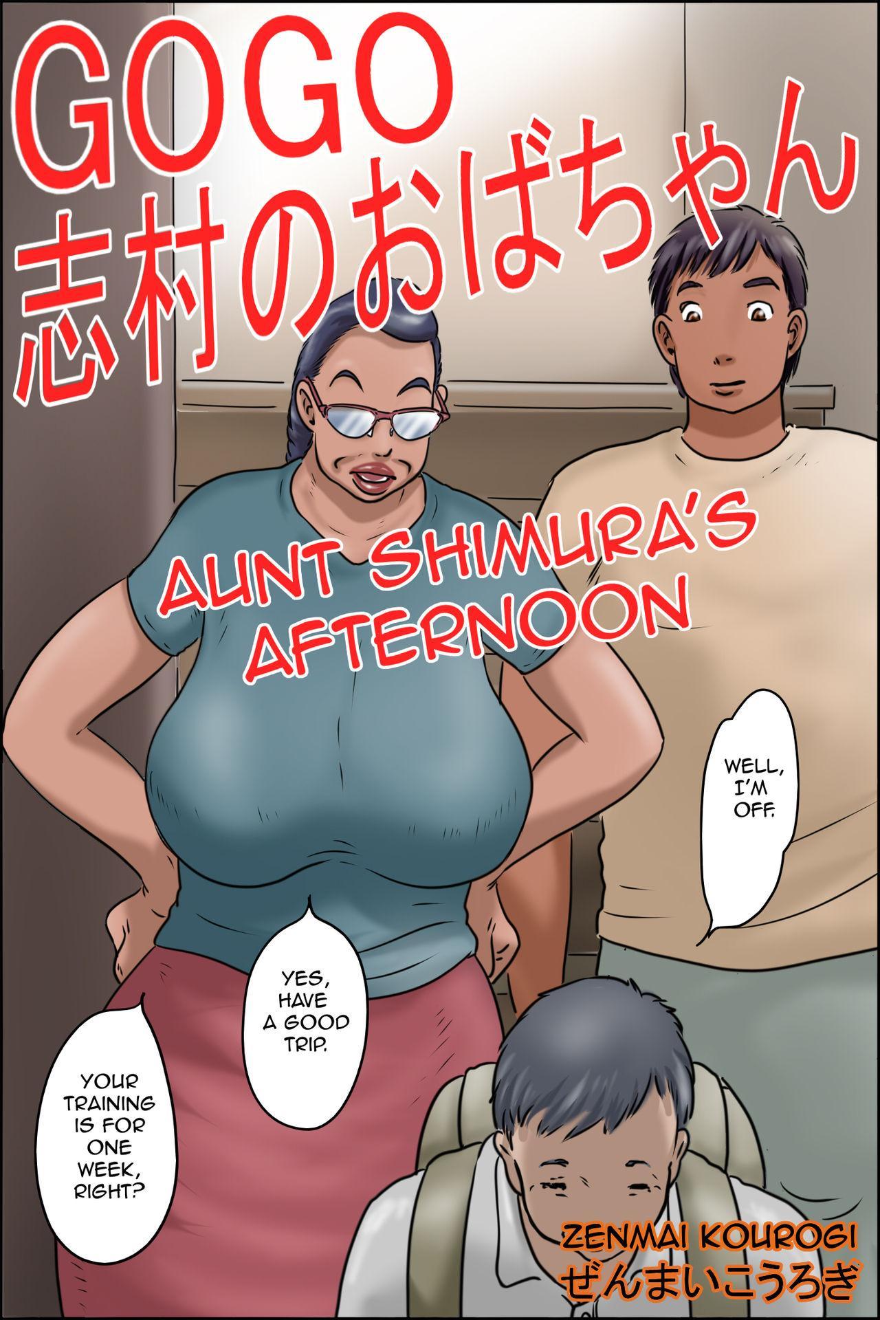 GOGO Shimura no Oba-chan   Aunt Shimura's Afternoon 0