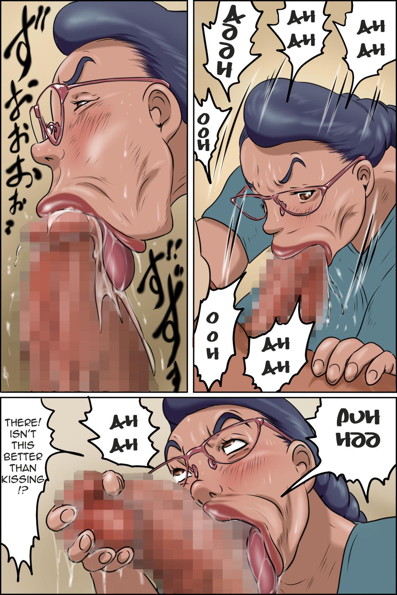 GOGO Shimura no Oba-chan   Aunt Shimura's Afternoon 9