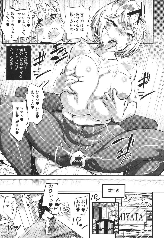 Hamesakari 31