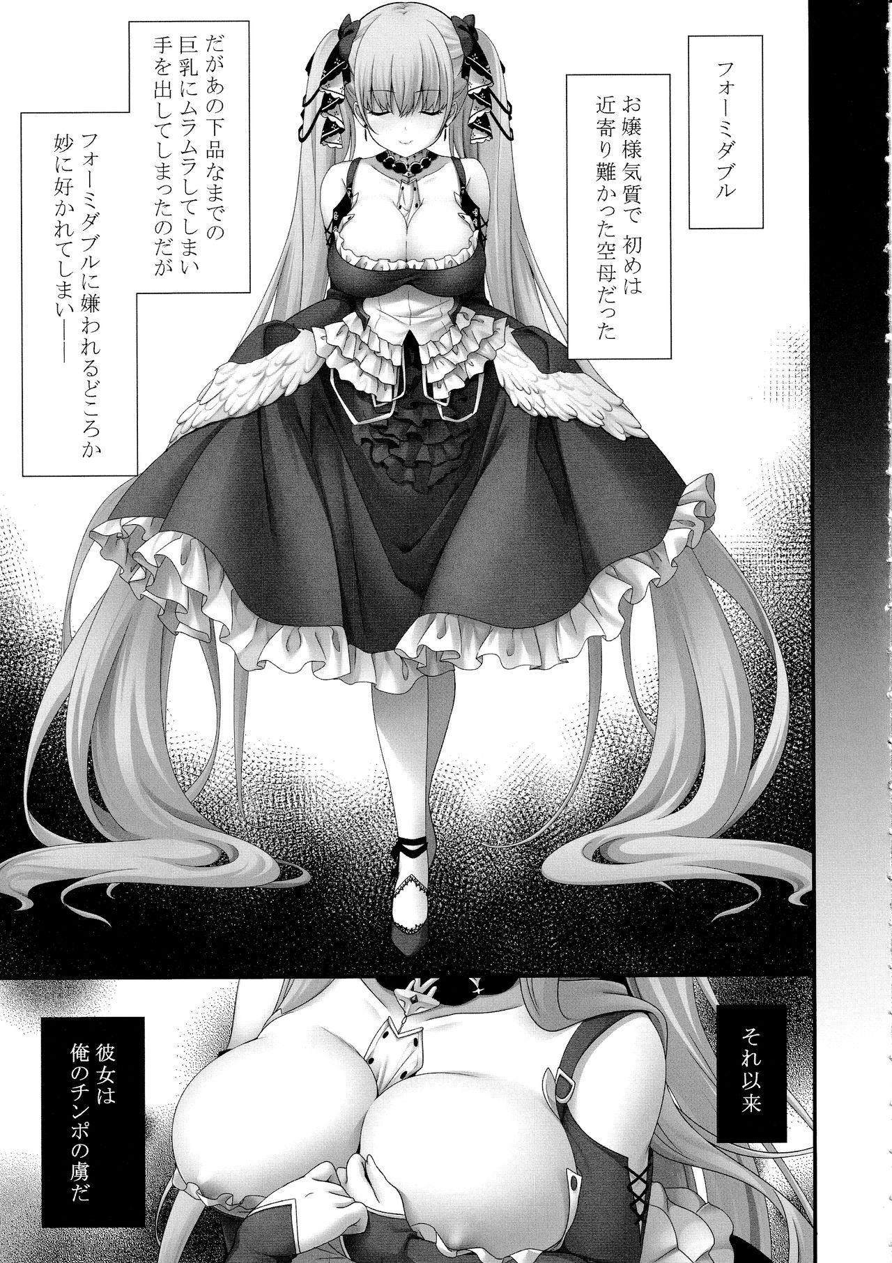 Dosukebe Formi ga Hanashite Kurenai 3
