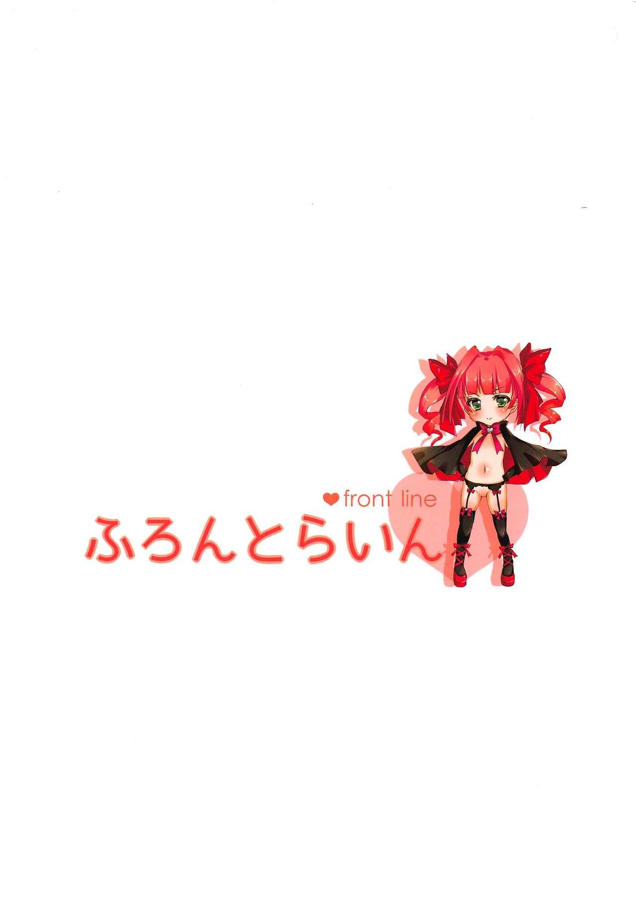 Totoki Airi to Mimura Kanako ni Shota ga Kotteri Sakusei Sareru Hon 25