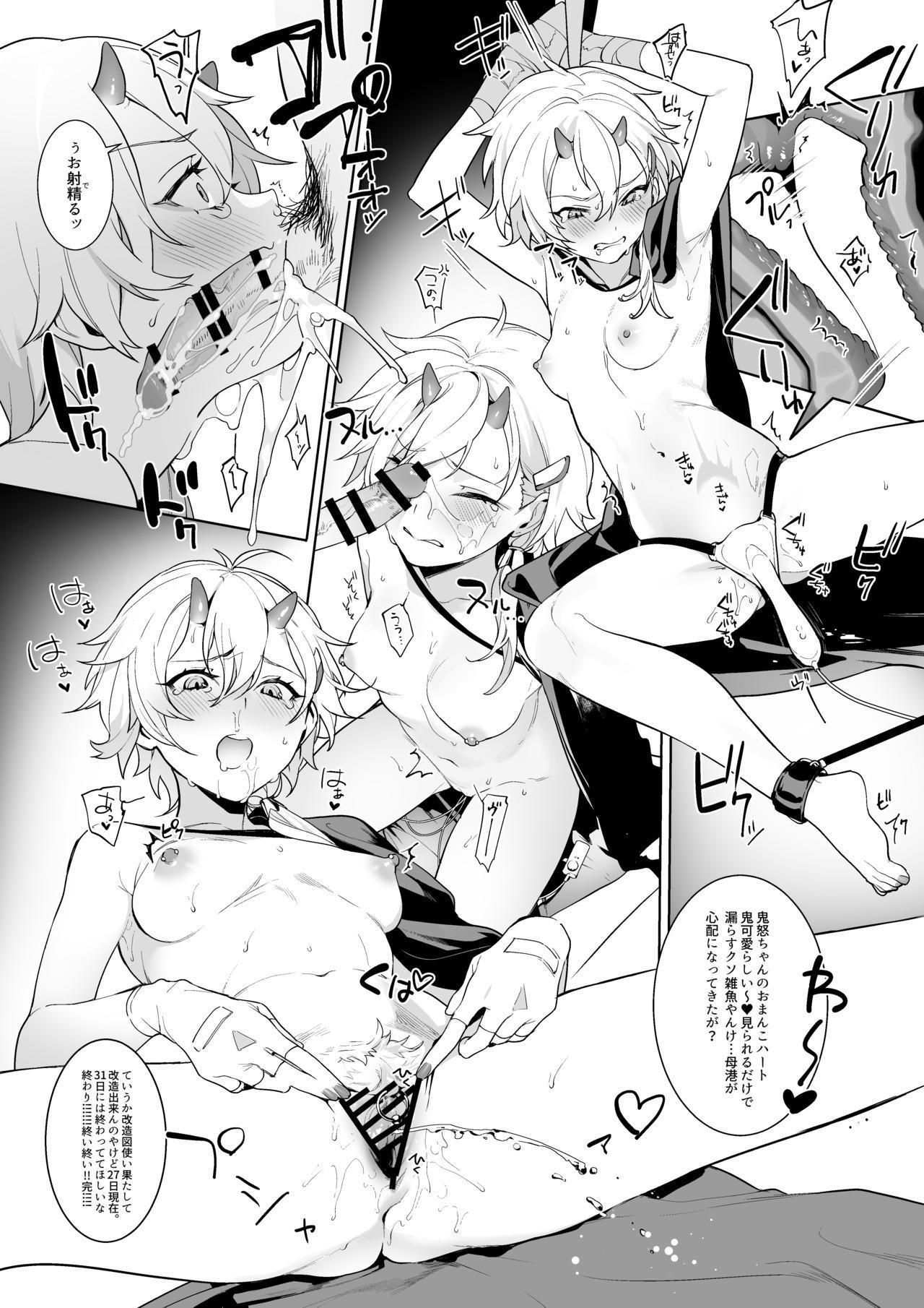 Kinu-chan Kaizou Sharu 2
