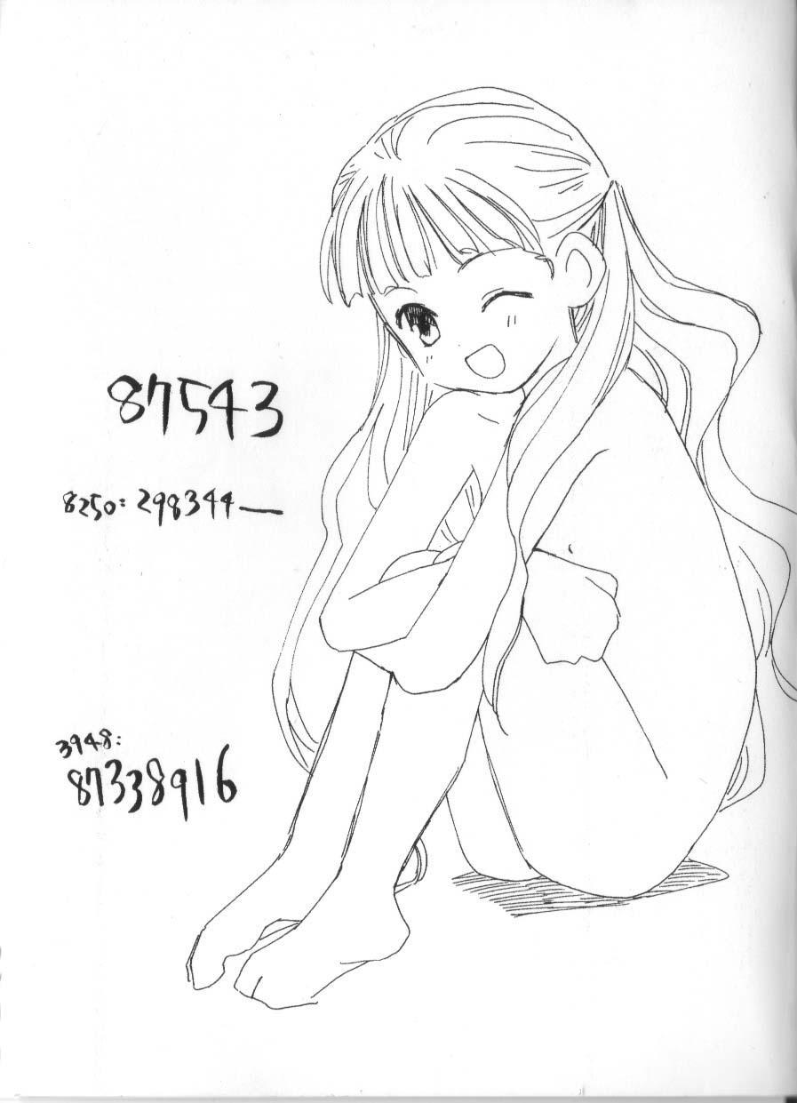 Hanagoyomi 9