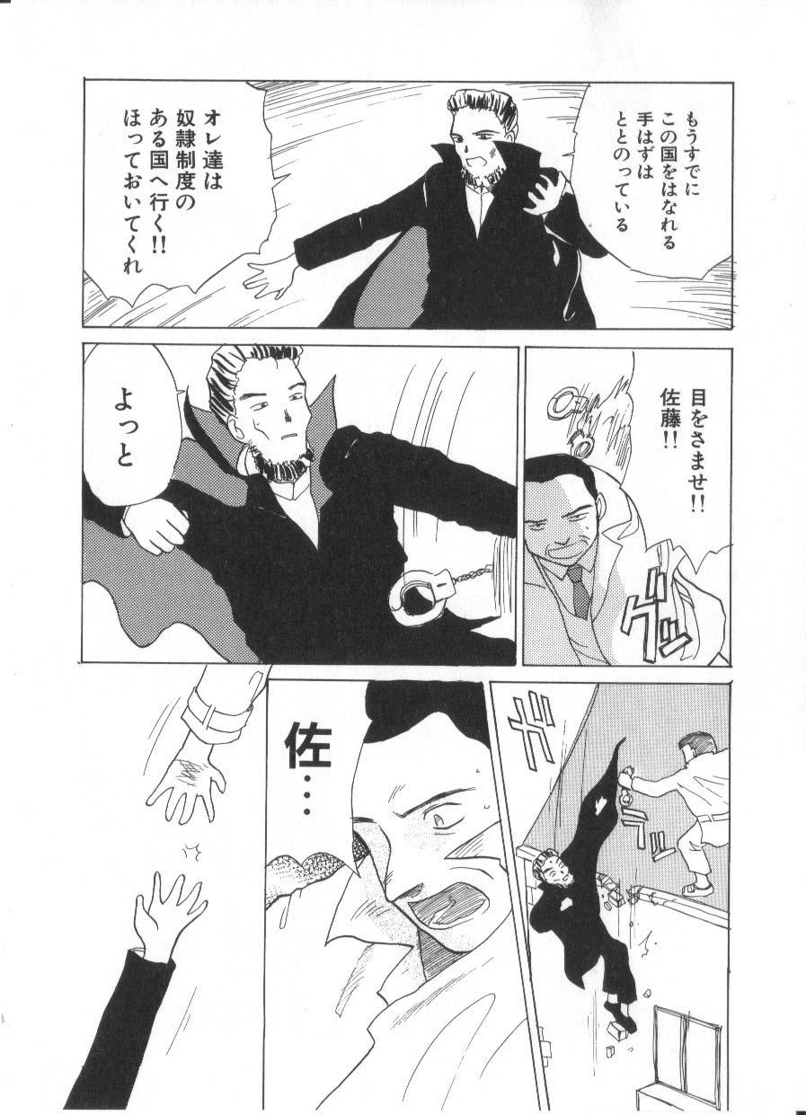 Hanagoyomi 101