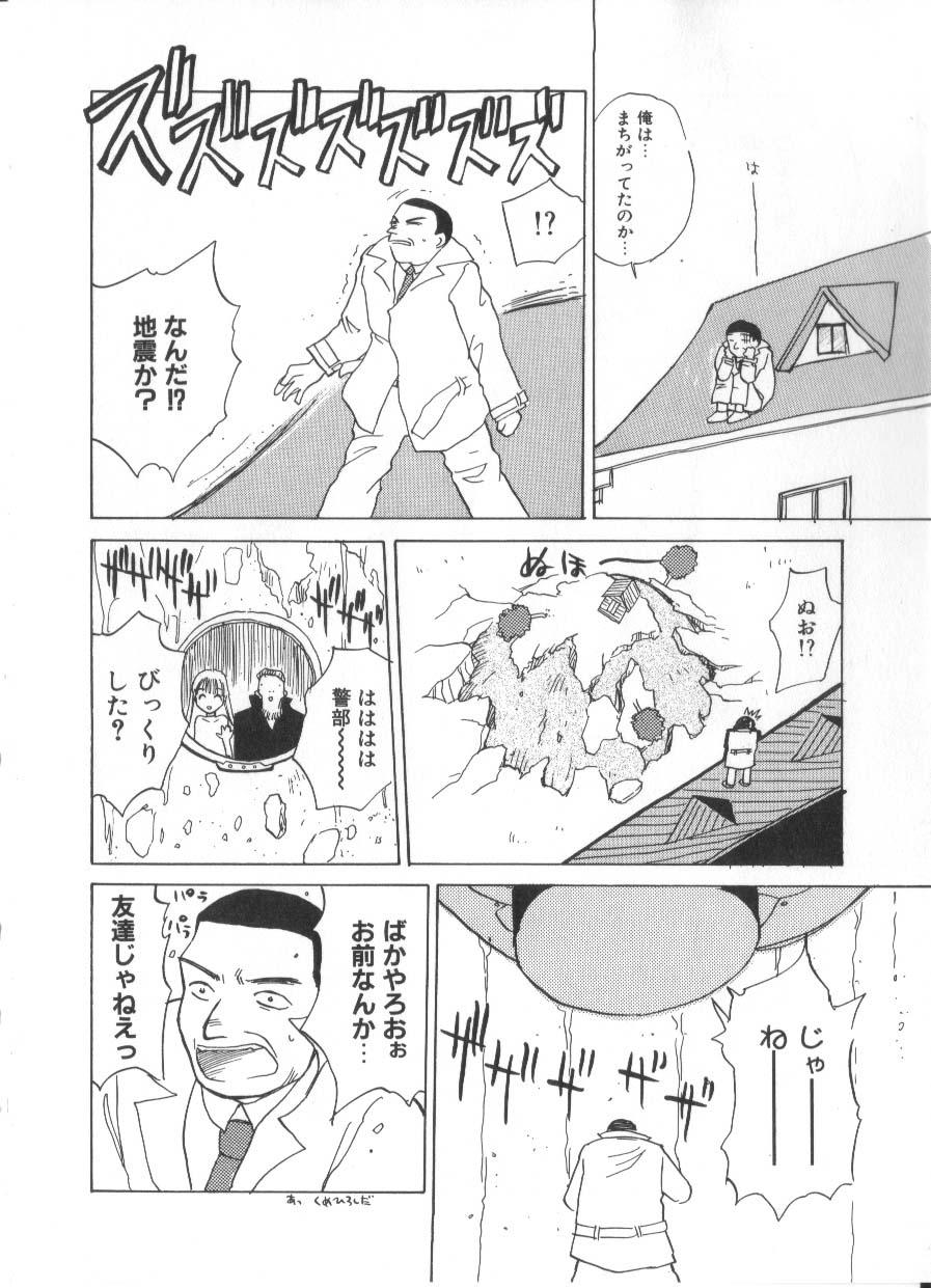 Hanagoyomi 103