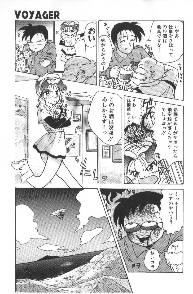 Hanagoyomi 108