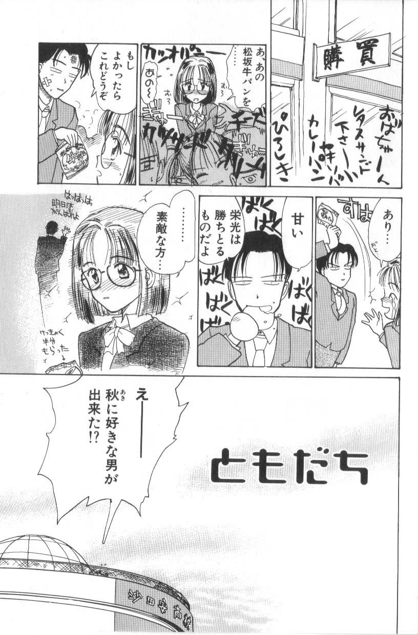 Hanagoyomi 10