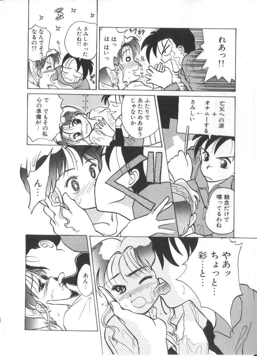 Hanagoyomi 113
