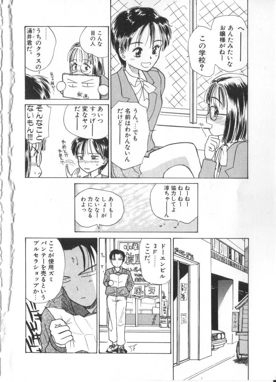 Hanagoyomi 11