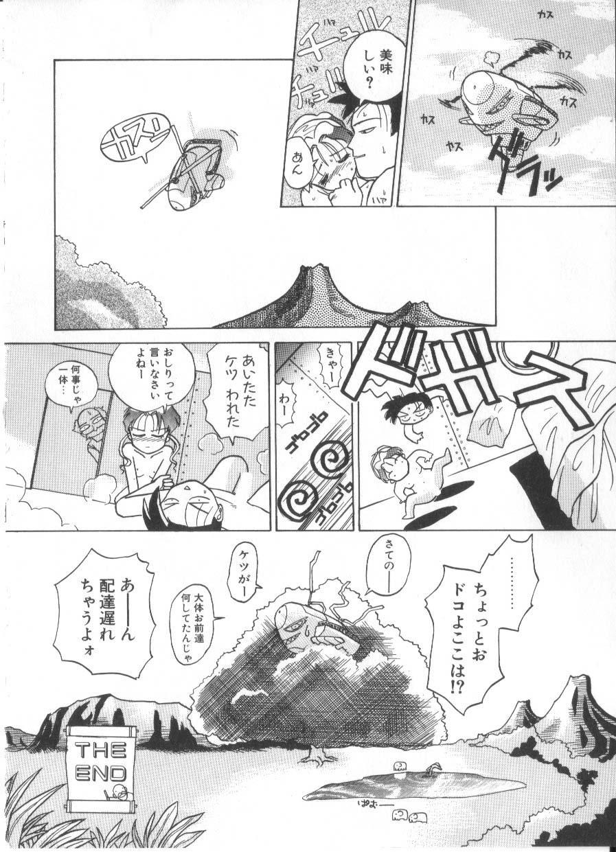 Hanagoyomi 121