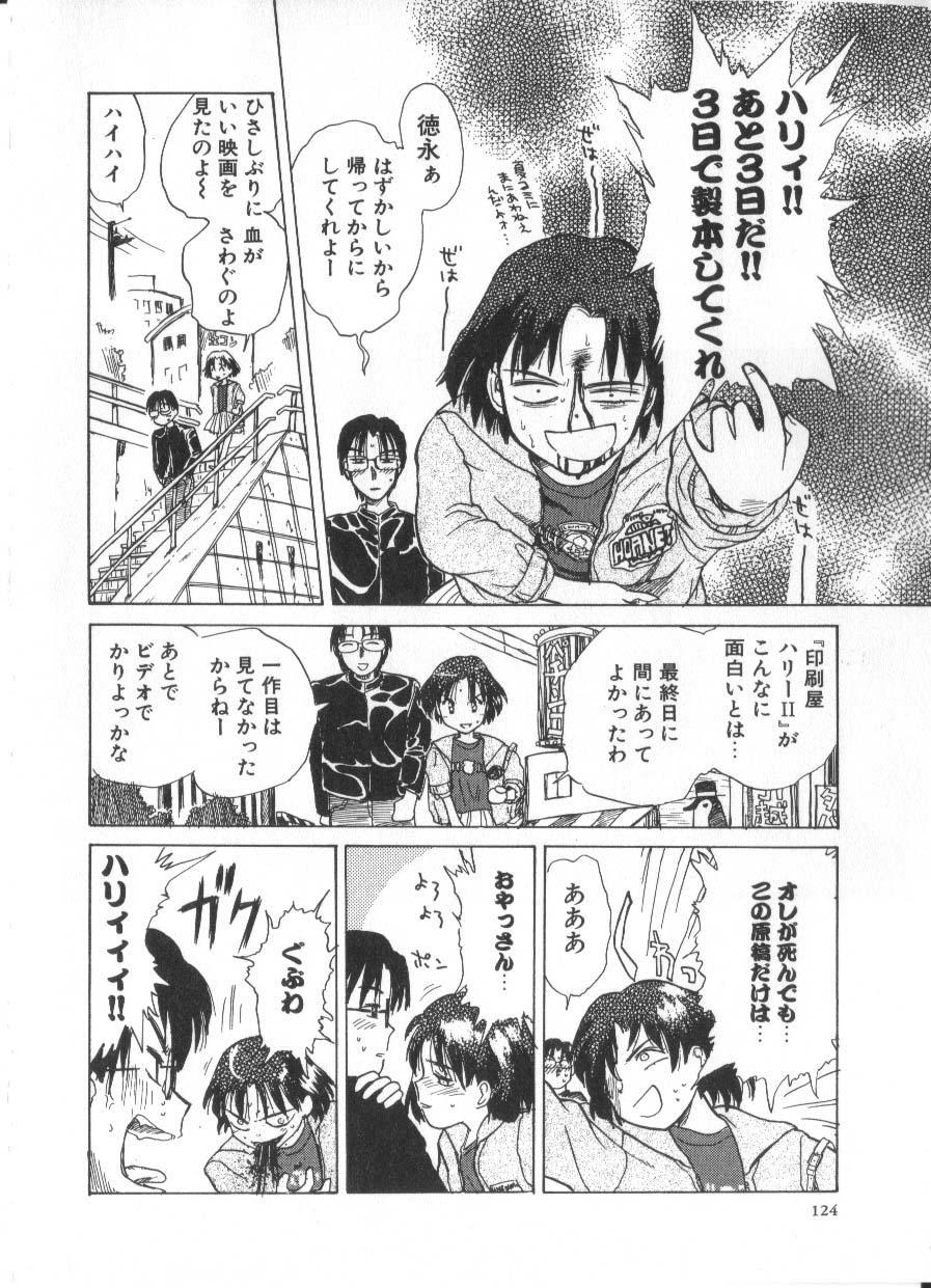 Hanagoyomi 123
