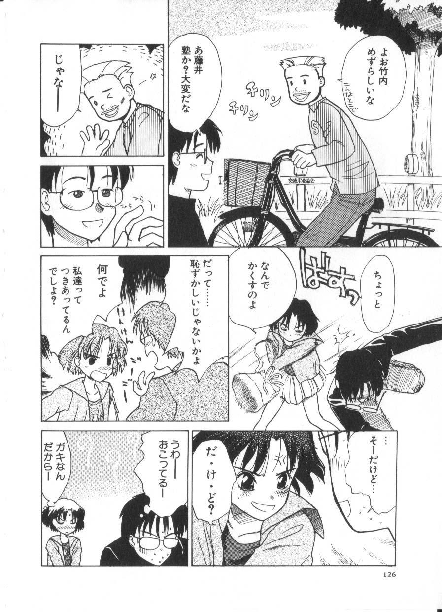 Hanagoyomi 125